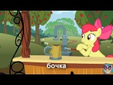 MLP my little pony прикол №2